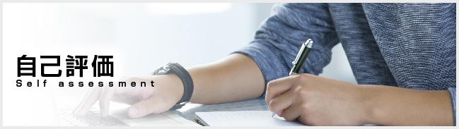 授業計画並びに実務経験のある教員等による授業科目 SiteMap